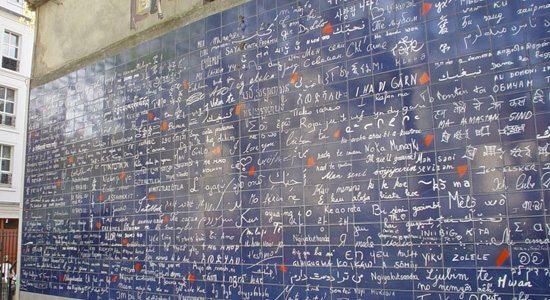Mur des je taime Le mur des je taime