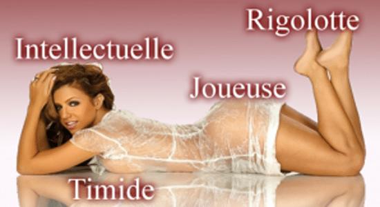 Profils psychologiques feminins Les profils psychologiques féminins