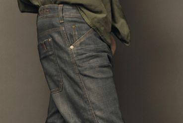 Jean trop large Comment choisir son jean simplement et rapidement...