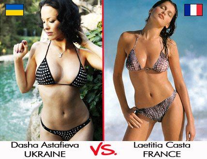 15 06 UKR FRA Miss Euro 2012 Artdeseduire : tous les matchs!