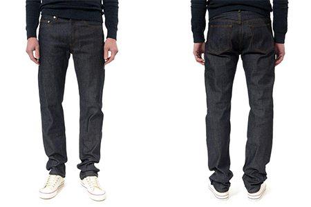 Choisir son jean étudiant Look étudiant : comment bien shabiller et se démarquer... sans se ruiner !