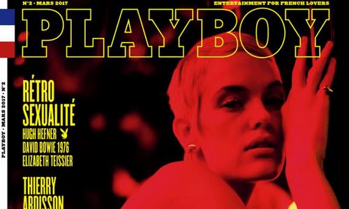 playboy ArtdeSeduire.com dans les médias