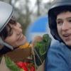 publicité-amour