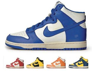 Nike Dunk Vintage Comment choisir ses sneakers ?